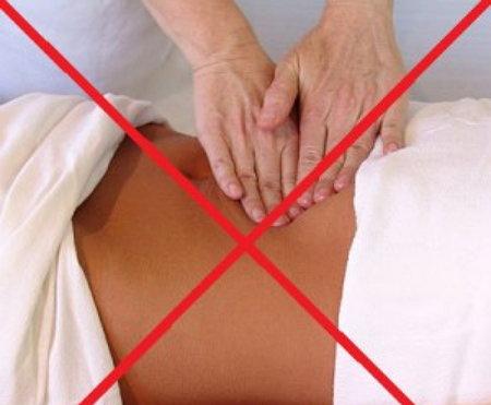 Можно ли делать массаж беременным? 2
