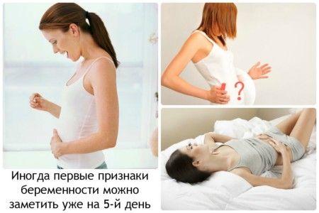 Онлайн тест на беременность до задержки бесплатно