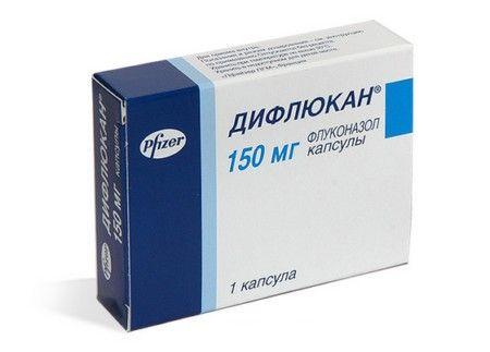 Дифлюкан Инструкция Цена В России - фото 5