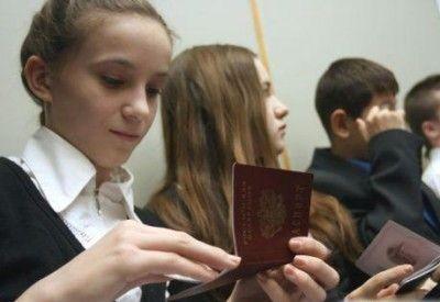 Как получить паспорт ребенку в 14 лет: необходимые документы и куда следует обращаться