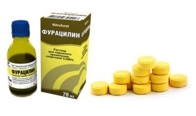 фурацилин инструкция по применению таблетки в гинекологии - фото 2
