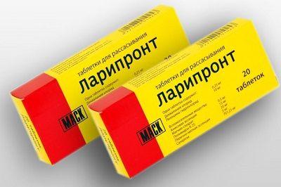 Лучшие препараты для лечения внутреннего геморроя