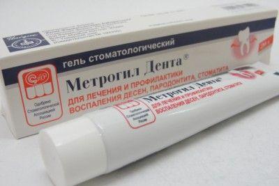 Метрогил дента инструкция по применению при беременности