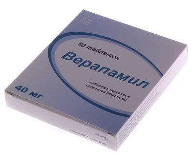 Верапамил при беременности